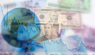 Dünyanın En Değersiz 10 Para Birimi yazısının öne çıkan görseli