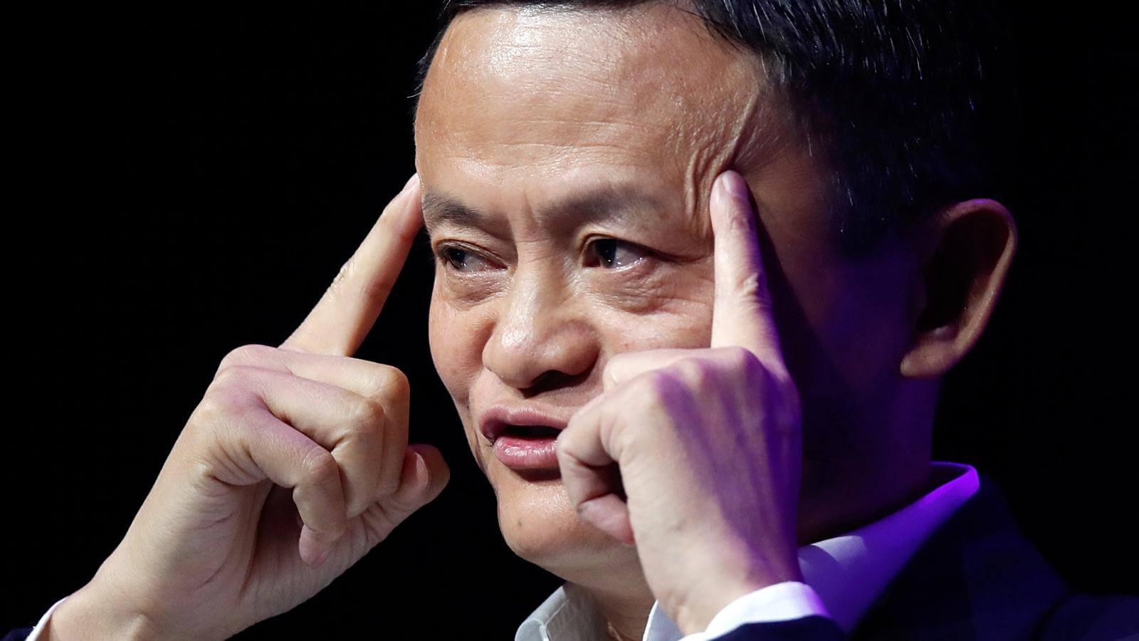 Alibaba'nın kurucusu Jack Ma'nın bir fotoğrafı.